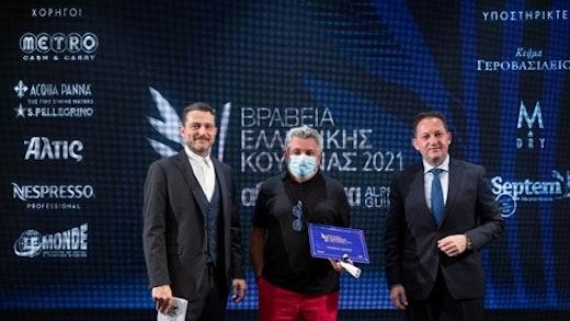 Βραβεία Ελληνικής Κουζίνας 2021 από το Αθηνόραμα: Οι μεγάλοι νικητές