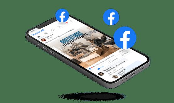 Share και like στο Facebook